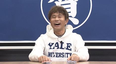 ダウンタウン浜田 (c)読売テレビ