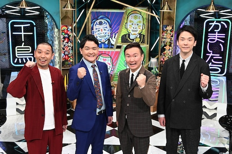 千鳥(左)とかまいたち(右)。(c)日本テレビ
