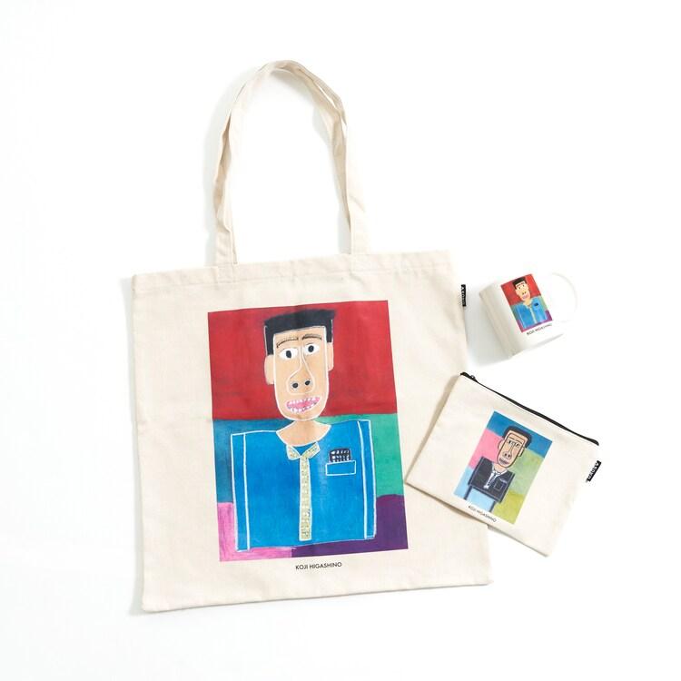 「ASOKO de YOSHIMOTO」の商品。