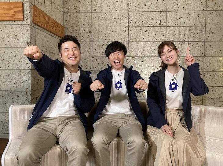 「夢の幸せ生活向上隊」MCの和牛と増田紗織アナ(右)。(c)ABCテレビ