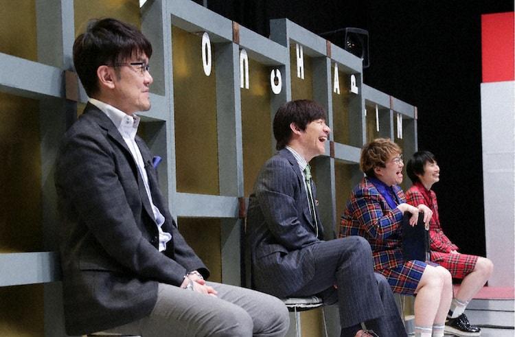 ステージを鑑賞する土田晃之、内村光良、ハリセンボン(左から)。