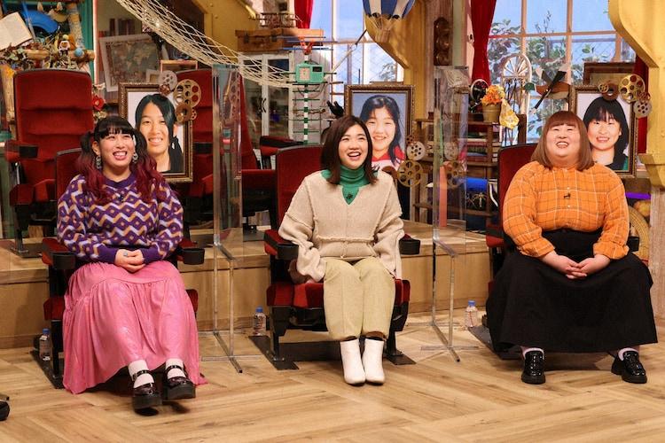 「あいつ今何してる?」にゲスト出演する、3時のヒロイン。(c)テレビ朝日