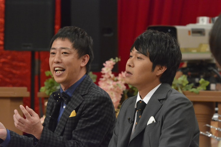 さらば青春の光 (c)読売テレビ
