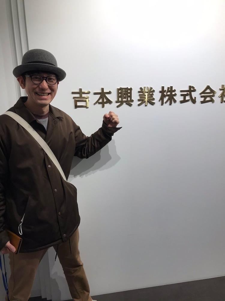 吉本 興業 タレント 一覧 芸歴