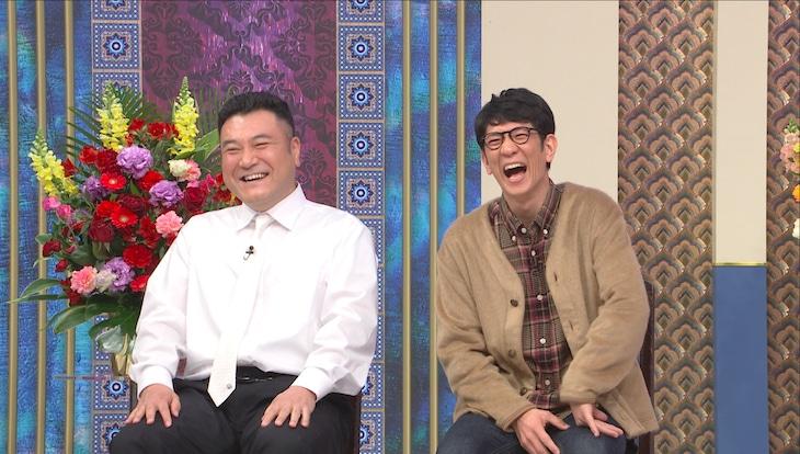 アンタッチャブル (c)日本テレビ
