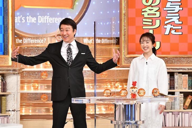「この差って何ですか?」より、MCの加藤浩次と川田裕美。(c)TBS