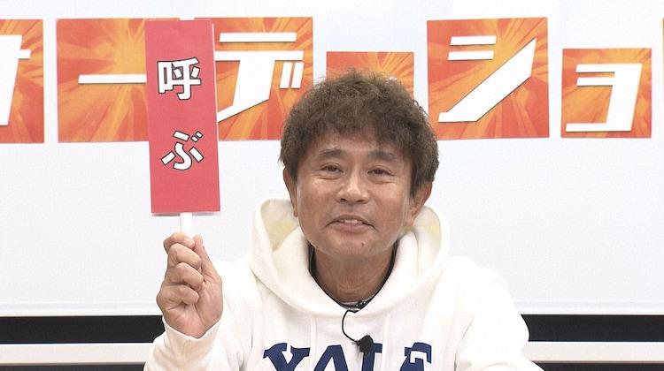 コシヒカリ 画像 餅田