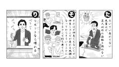 セラピー 腐り 芸人 オンライン