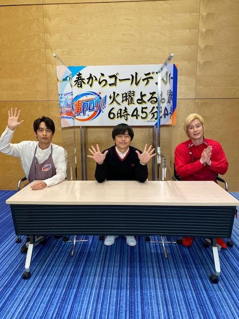 「家事ヤロウ!!!」に出演する(左から)中丸雄一、バカリズム、メイプル超合金カズレーザー。(c)テレビ朝日