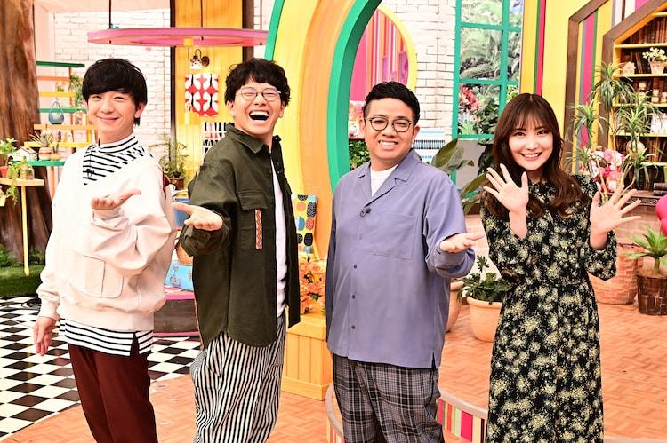 左からパンサー向井、ミキ亜生、ミキ昴生、野村彩也子(TBSアナウンサー)。(c)TBS