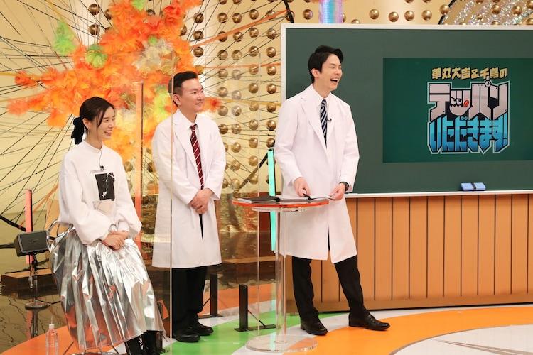 朝日奈央とかまいたち。(c)関西テレビ