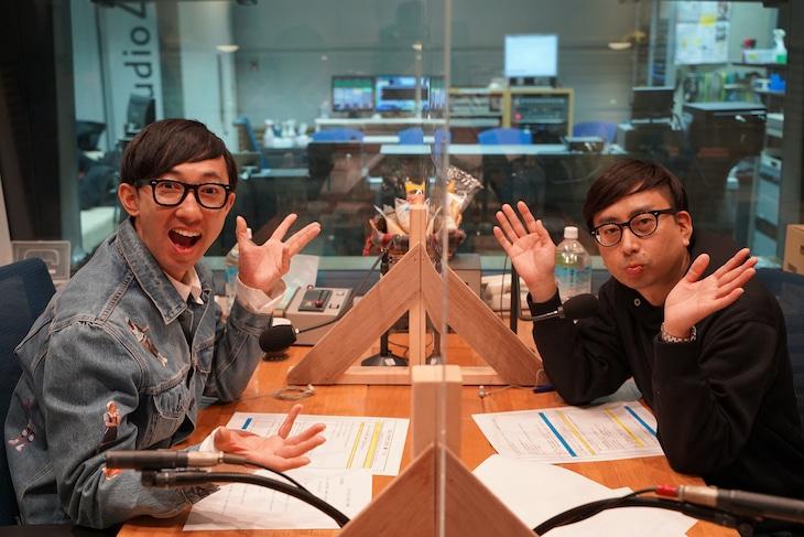 おいでやすこが。左からこがけん、おいでやす小田。(c)ABCラジオ