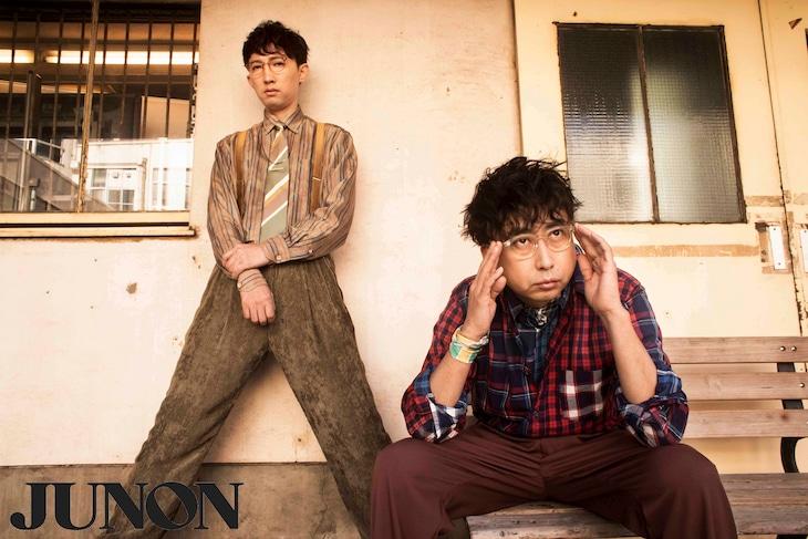 おいでやすこが (c)JUNON / 撮影:桑島智輝