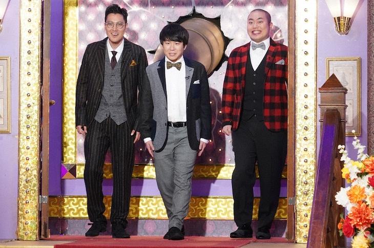 ハナコ (c)日本テレビ