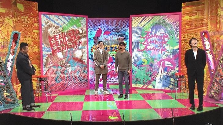 左からケンドーコバヤシ、おいでやすこが、千原ジュニア。(c)読売テレビ
