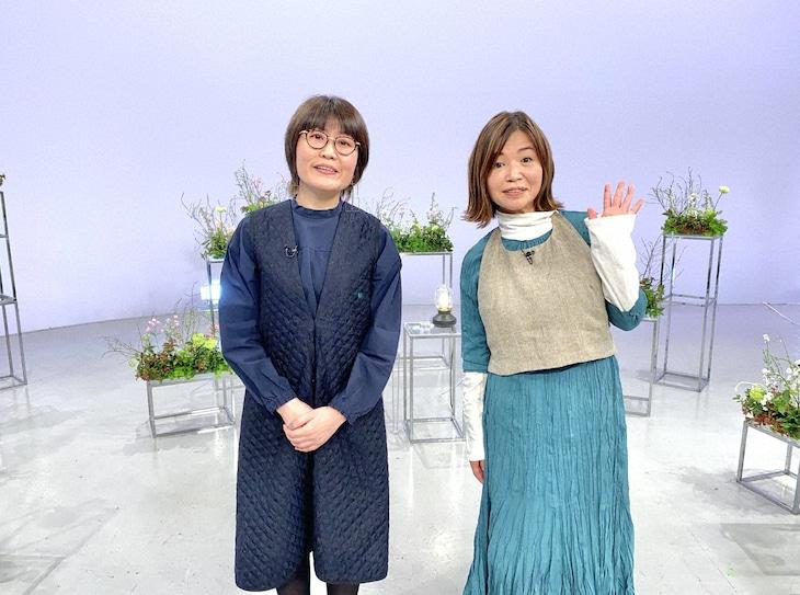 オアシズ (c)日本テレビ