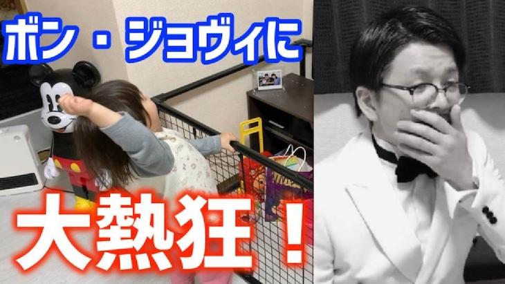 YouTubeチャンネル「芸人主夫パーティ内山」より。