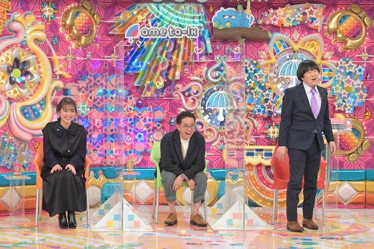 (左から)内田理央、おぎやはぎ矢作、蛍原徹。(c)テレビ朝日