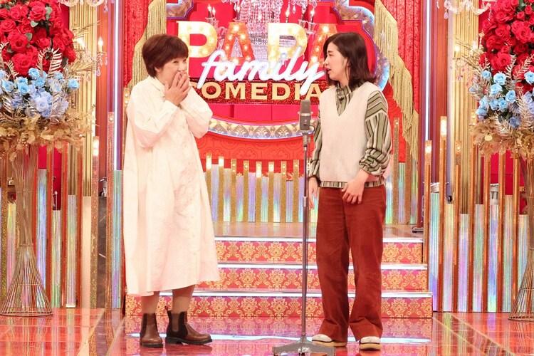3時のヒロイン福田と母。(c)フジテレビ