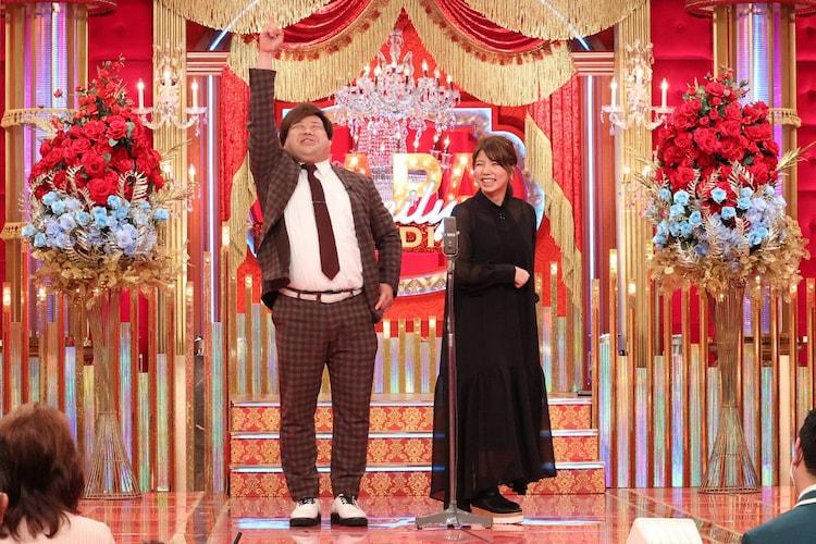 プラス・マイナス岩橋と妻。(c)フジテレビ