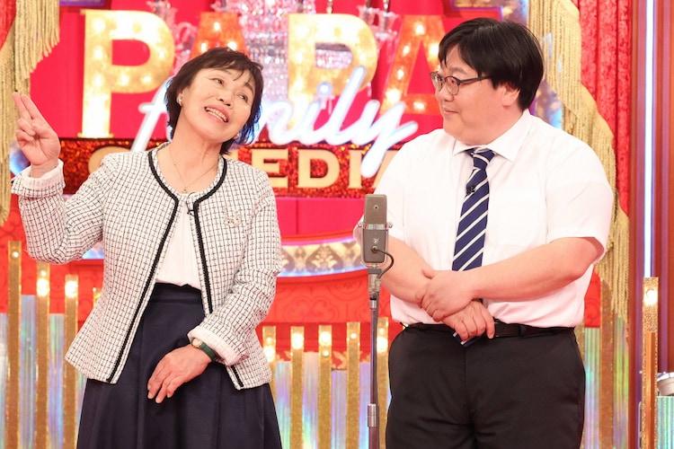 タイムマシーン3号・関と母。(c)フジテレビ