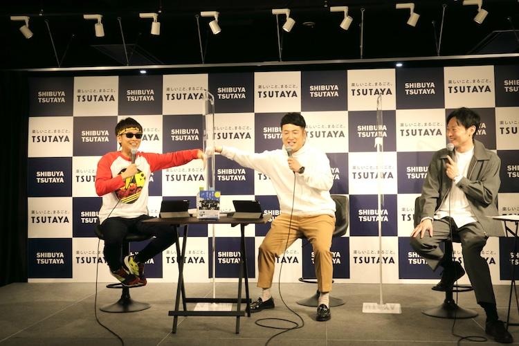 当時のノリを披露しようとするバイク川崎バイクと和牛・水田。