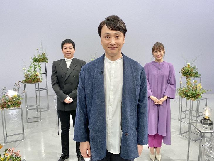 左から今田耕司、アンジャッシュ児嶋、広瀬アリス。(c)日本テレビ