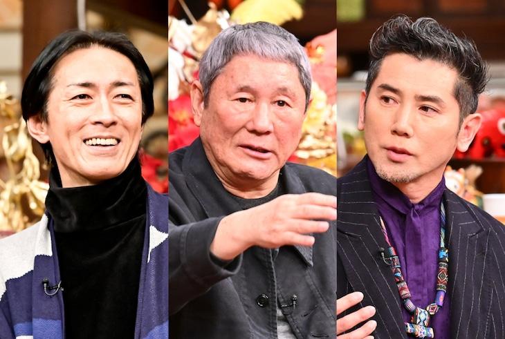 「人生最高レストラン」に出演する(左から)ナインティナイン矢部、ビートたけし、本木雅弘。(c)TBS