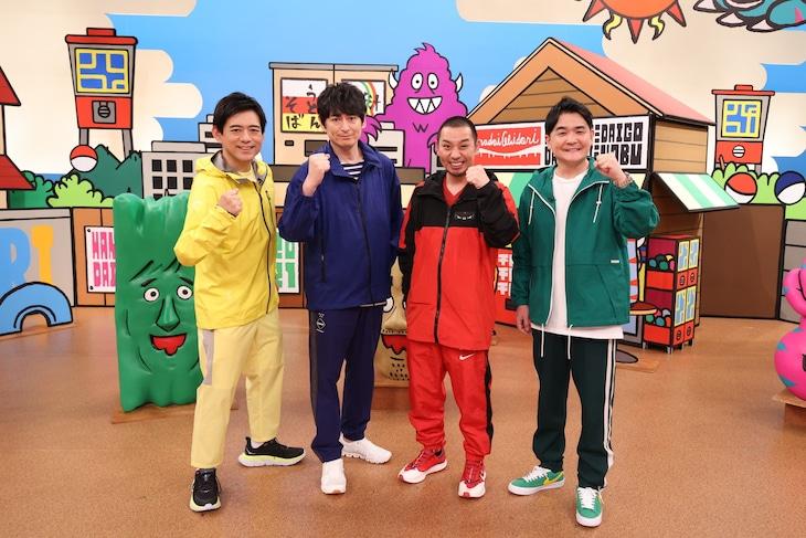 「火曜は全力!華大さんと千鳥くん」に出演する(左から)博多華丸・大吉と千鳥。(c)関西テレビ