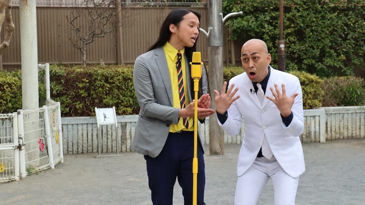 左からトム・ブラウン布川、錦鯉・長谷川。(c)日本テレビ