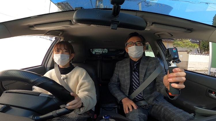 (左から)森川葵と生瀬勝久。(c)中京テレビ