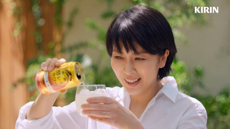 「麒麟 発酵レモンサワー」のテレビCM「おいしいを愛する妻・知ってほしい」編より。