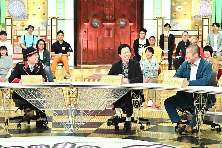 (手前左から)中居正広とハライチ。(c)TBS