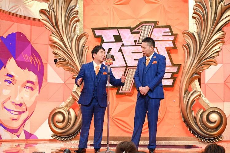 爆笑問題 (c)TBS