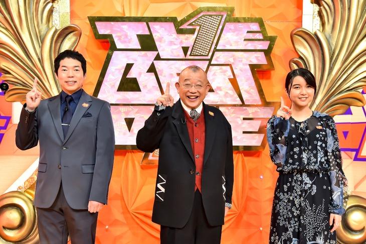 「ザ・ベストワン」第4弾MCの(左から)今田耕司、笑福亭鶴瓶、上白石萌歌。(c)TBS