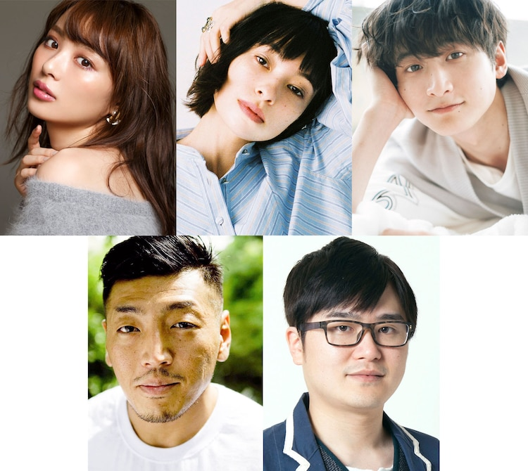 左上から時計回りに内田理央、太田莉菜、小関裕太、ラバーガール飛永、後藤剛範。