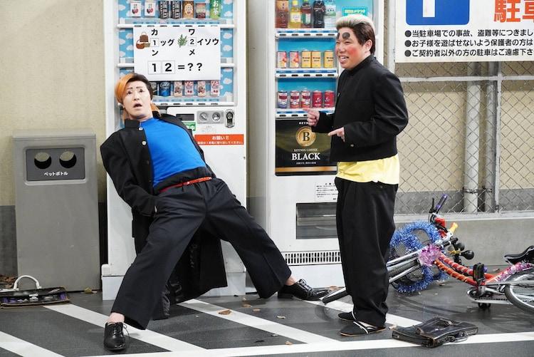 「ナゾトキヤンキー」に出演する(左から)チョコレートプラネット長田、霜降り明星せいや。(c)フジテレビ