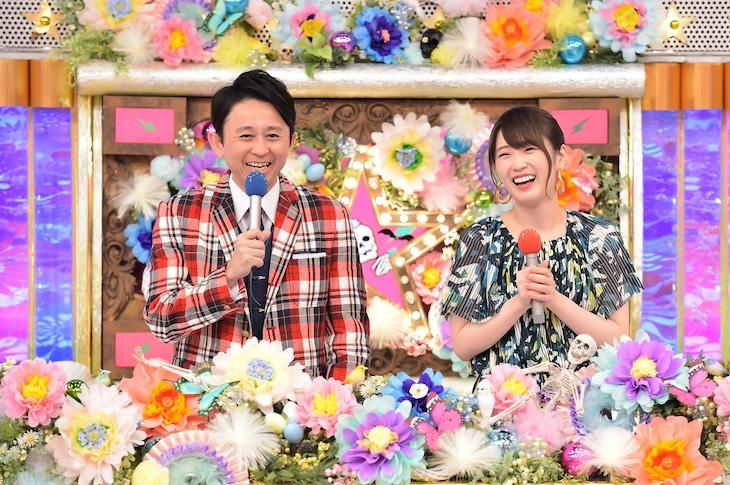 「オールスター後夜祭'21春」MCの有吉弘行と高山一実。(c)TBS