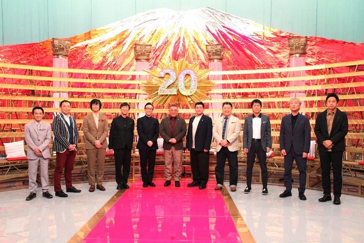 「BSフジ開局20周年記念 爆笑サンデースペシャル」に出演する(左から)中川家、東京03、サンドウィッチマン、ブラックマヨネーズ、スピードワゴン小沢、チュートリアル徳井。(c)BSフジ