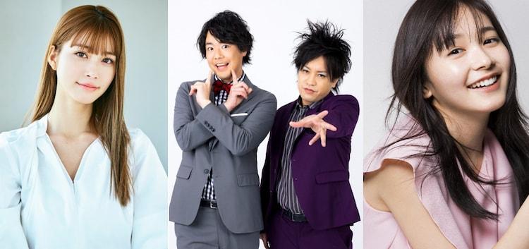 左から生見愛瑠、ぺこぱ、久間田琳加。