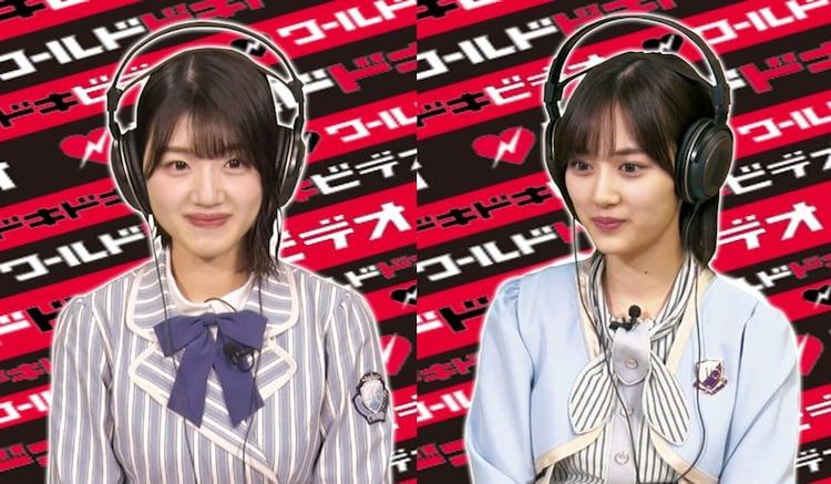 左から佐々木美玲、山下美月。(c)日本テレビ