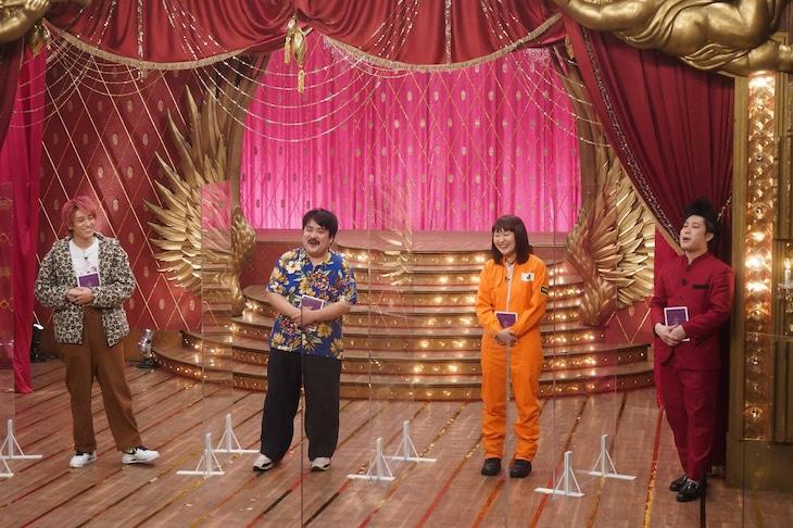 「ネタパレ」の企画「エピソードダウト」に登場する(左から)EXIT兼近、空気階段・鈴木もぐら、吉住、コウテイ下田。(c)フジテレビ