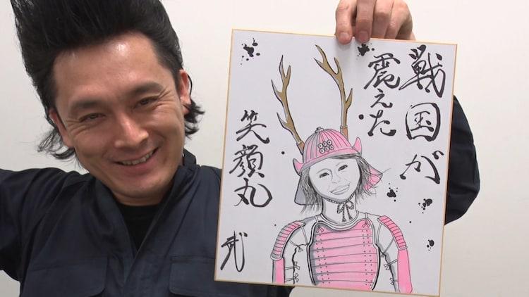 ミサイルマン岩部 (c)ABCテレビ