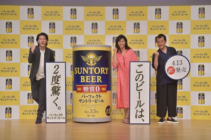 サントリービールの新商品「パーフェクトサントリービール」の新CM発表会に登壇した(左から)霜降り明星・粗品、松嶋菜々子、吉田鋼太郎。