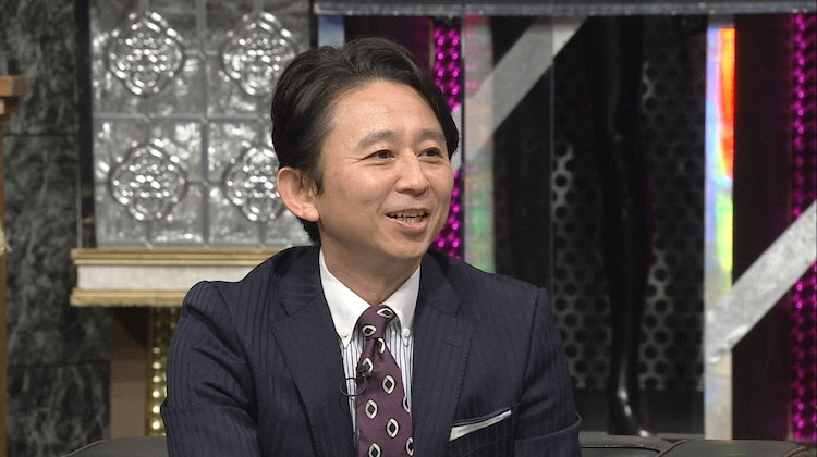 有吉弘行 (c)日本テレビ