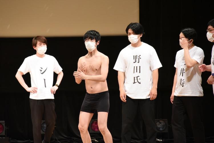 気づくと裸になっていたGAG福井。