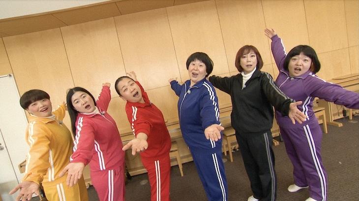 「世界の果てまでイッテQ!春の2時間拡大スペシャル」より。(c)日本テレビ