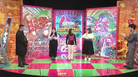 左からケンドーコバヤシ、3時のヒロイン、千原ジュニア。(c)読売テレビ