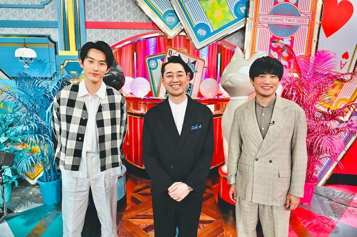 「オモテガール裏ガール」に出演する(左から)杉野遥亮、バナナマン設楽、劇団ひとり。(c)TBS