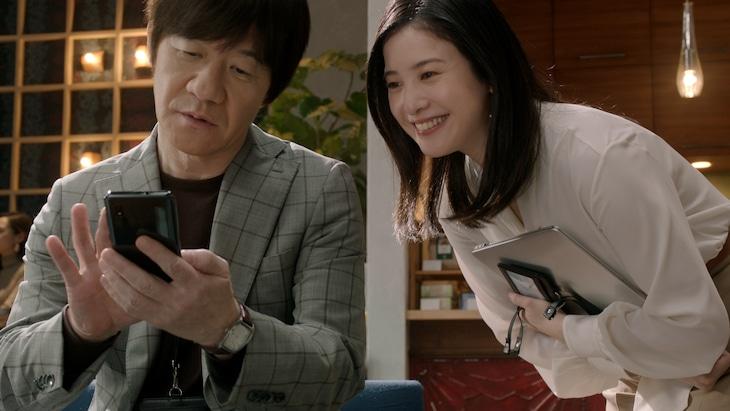三井住友銀行の新CM「UPDATE!SMBC 第1話『新しい銀行の使い方』」編に出演する内村光良、吉高由里子。